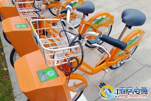 吉安中心城区公共自行车真的来了
