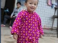 急寻2010年出生2013年4月13日失踪万安县五丰镇路口村杨园
